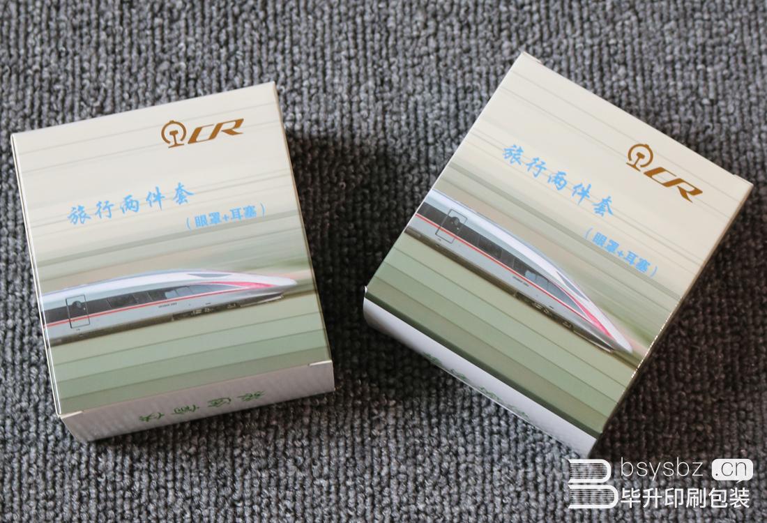 高铁动车旅游包装盒印刷、白卡纸盒印刷