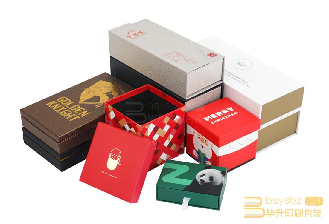 南京印刷厂