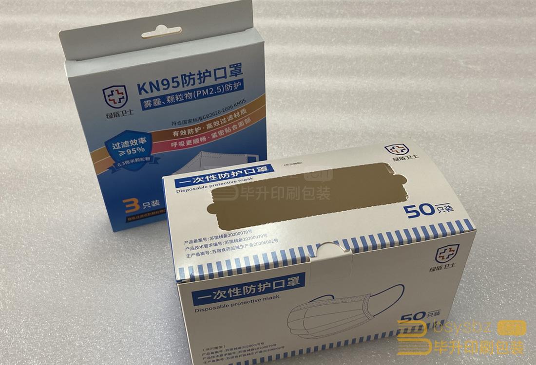 南京口罩盒印刷