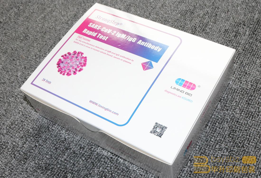 新冠状病毒检测盒、药品检测盒印刷